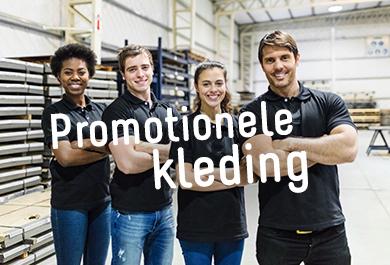 Promotionele kleding
