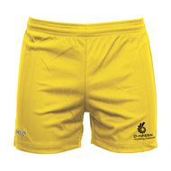 Arena Short Kids sportbroek